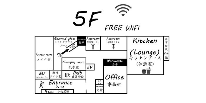 5F間取り図