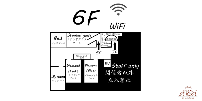 6F間取り図