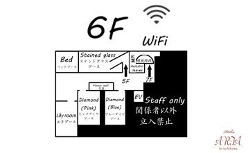 6F 間取り図