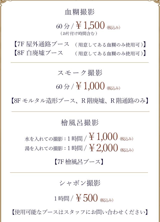 price F2-1画像