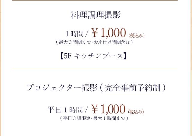 price F2-2画像