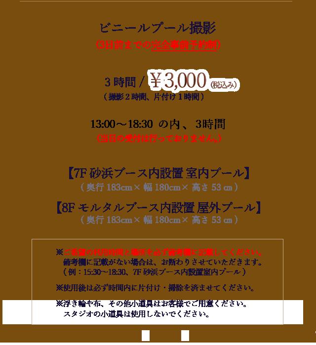 price F2-3画像