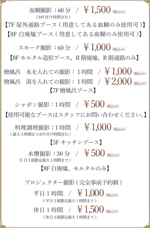 price F2画像