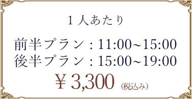 price D2画像