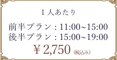 price C2画像