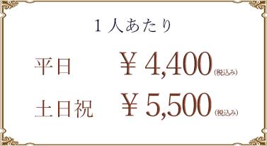 price A2画像